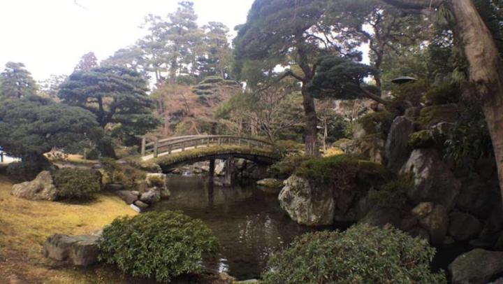 jardim nacional Gyoen