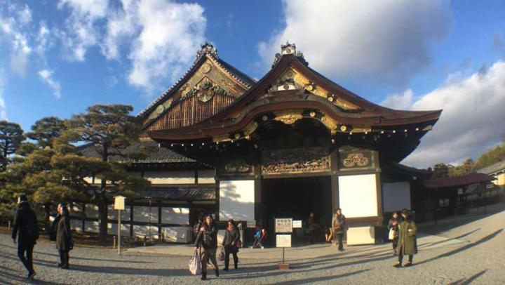 Castelo de Quioto
