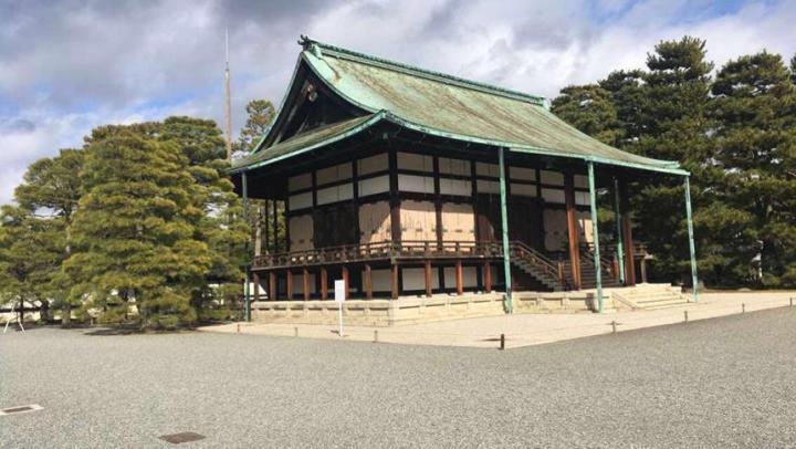 Kyoto Gosho (palácio imperial)